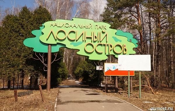 Заповедники-России-список-с-названиями-и-описанием-29